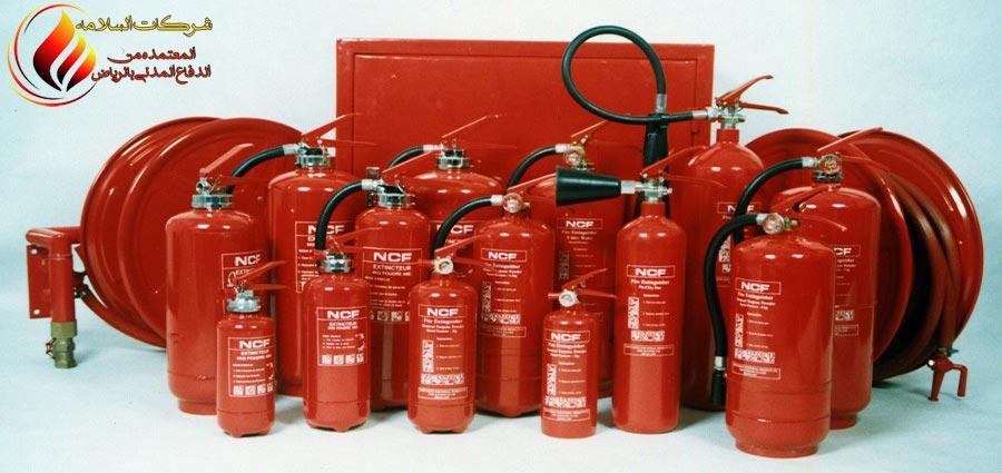 شركات أنظمة إطفاء الحريق