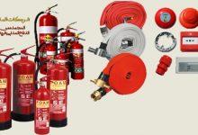 صورة مكاتب السلامة المعتمدة .. معتمدة من الدفاع المدني 0506796034